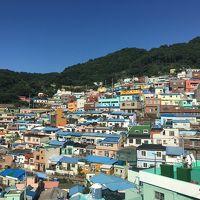エアプサンで行く釜山(3日目) 甘川洞文化村・チャガルチ市場・金海空港編