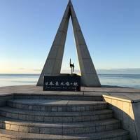 稚内・礼文島・利尻島� 初めての宗谷地方へ