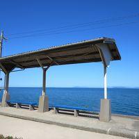 ダッシュ島と伊予灘ものがたりがみれた下灘駅