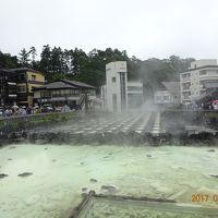 家族で行く軽井沢とその周辺旅行 【2日目その1】草津温泉と白根火山へ