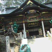 2006年(平成18年)6月秩父の札所巡り(1)(四萬部寺 金昌寺 橋立堂 観音院)と三峰神社 秩父湖をドライブします。