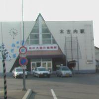 2006年(平成18年)5月JR東日本乗り放題パスで新潟 秋田 青森 北海道(木古内) 八戸と回ります。