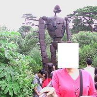 2007年(平成19年)7月三鷹の森ジブリ美術館と府中郷土の森博物館(平成18年12月都内神社ツアー参加)(井の頭公園と根津神社)