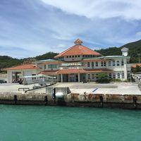 沖縄最北の離島 伊平屋島
