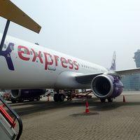 香港一人旅3☆2日目は安ホテル・帰りは500円の香港エクスプレス・航空探知館