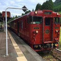 九州観光列車三昧の旅