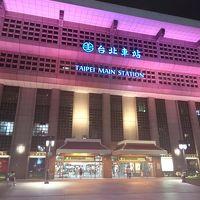 台湾4日間の旅 Part1