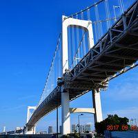 【東京散策66-1】 秋晴れのレインボーブリッジを歩く(サウスルート昼編)