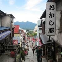 上州・伊香保温泉 石段の街 ぶらぶら歩き暇つぶしの旅ー1