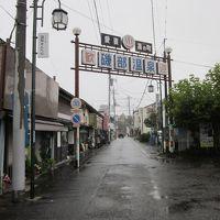 上州・磯部温泉 温泉記号発祥の町 ぶらぶら歩き暇つぶしの旅ー3