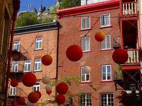 世界遺産都市ケベック、そして旅の終わりーー