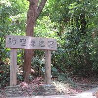 台湾 「行った所・見た所」 台北新北投温泉の山楽温泉・シャンユエホットスプリングホテル宿泊と北投温泉博物館見学