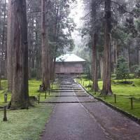 桜子の『グリーン車で行く!呑み鉄もどきの旅(2) 岡山〜福井〜加賀温泉』