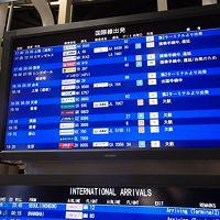 台風で飛行機飛ばない〜!関空で待機に。