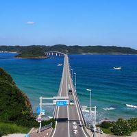 日本一美しい橋 角島大橋へ