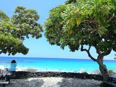 2017ハワイ島で夏休み 3・4日目 ビーチでゆっくり