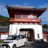 佐賀24時間 〜佐賀空港のレンタカーがオトクすぎて佐賀へ行くの巻〜