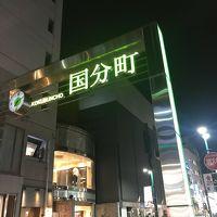 仙台ライフ 2017年10月