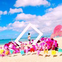 行ってきました子連れハワイ!1歳のお誕生日をハワイでお祝い(^o^)/