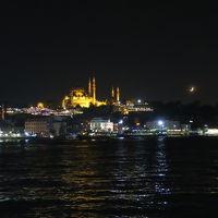 秋を感じるトルコ旅行 。〜1〜イスタンブール到着。