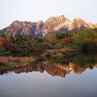 紅葉の裏剱 絶景の仙人池 (室堂ピストン♪)