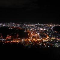 函館旅行1泊2日 その2 坂の町函館散策&味めぐり