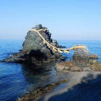 2017年1月 伊勢神宮 その2 外宮参拝と二見浦・夫婦岩を見ました。