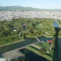 函館旅行 1泊2日 その2 幕末のつわものどもが夢の跡