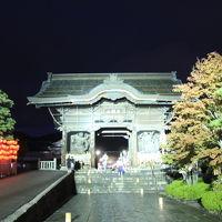 善光寺参詣2017年10月