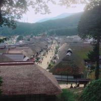 福島県で温泉三昧三人旅