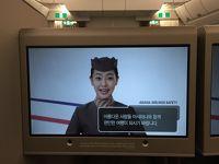 2017年 10月 アシアナ航空ビジネスクラス搭乗記 OZ212 ICN SFOで帰国の途に、夫婦で2回目のヨーロッパ旅行記 最終章