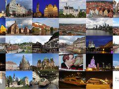 ヨーロッパ9カ国をバックパックで一人旅 2017夏 【2日目 ミュンヘン】