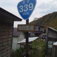 東北旅行で津軽半島をただただ走る