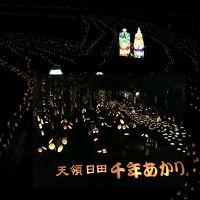 レトロな門司港と陽炎のような灯りを求めて日田千年祭り 日田編�