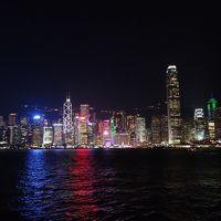【2017年 香港】下調べなしでいくと行く場所に悩むんだねえ香港 総集編
