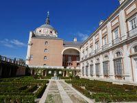2017年3月 スペイン旅行記� 世界遺産 アランフェスの文化的景観