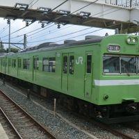 青春18きっぷ.平成29年夏の陣.2/ザ!四国 その1・鈍行列車で西へ!奈良線103系と奈良市内散策。