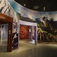 2017.10 上野美術館・博物館巡り【1】古代アンデス文明展(1)