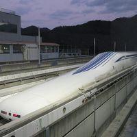 ぶらり山梨県日帰りの旅(超伝導リニア体験乗車と富士河口湖もみじ回廊の見頃はまだまだでした。)