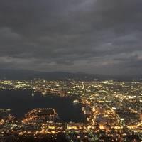24時間の滞在で王道の函館の夜景を見に行ってきました