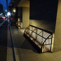 台風接近、母の誕生祝いの京都旅行 ディナーは伊右衛門サロン〜二条城 大政奉還150周年ライトアップ〜御金神社�