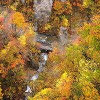 みちのくの紅葉を愛でる旅【2】〜紅葉に染まる鳴子峡〜