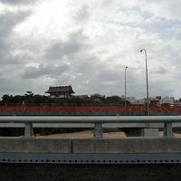 台風の沖縄旅行記その4〜台風一過の3日目〜