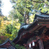 紅葉時期の榛名山へ行き、榛名神社にも参拝してきました