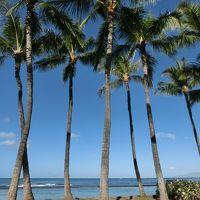 モアナ・サーフライダーに泊まる美しいハワイ2017☆1日目