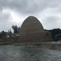 雨の台北、美術館改装中のため北投図書館へ。