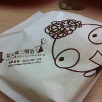 6回目の台湾・台中と台南で食べたもの&お土産