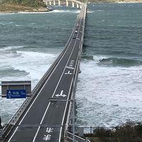角島大橋から津和野へ 三日目