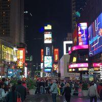 夢のメープル街道への旅【1】 -- NY到着とマンハッタンの夜景 --