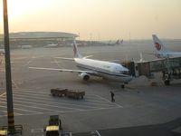 Flight CA171